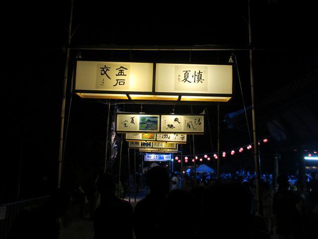 2015太宰府3