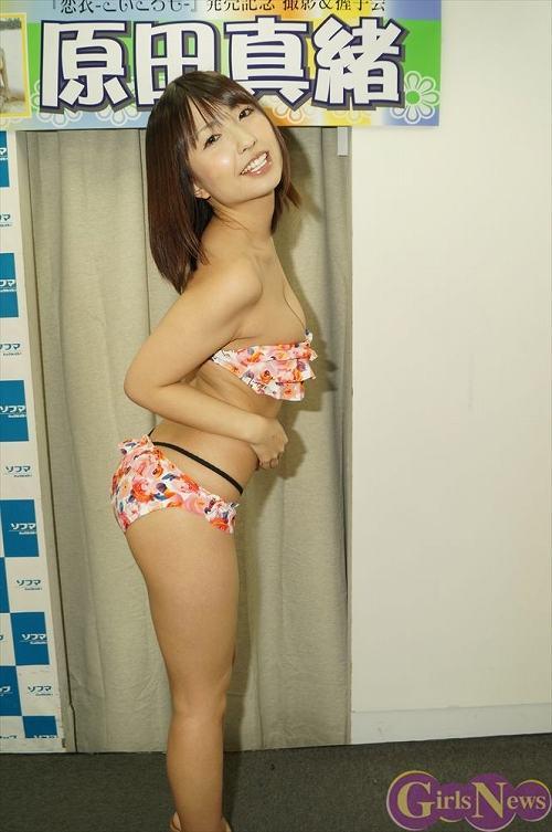 原田真緒Eカップ巨乳おっぱい画像b02