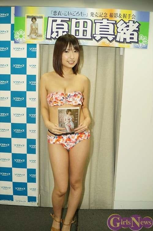 原田真緒Eカップ巨乳おっぱい画像b03