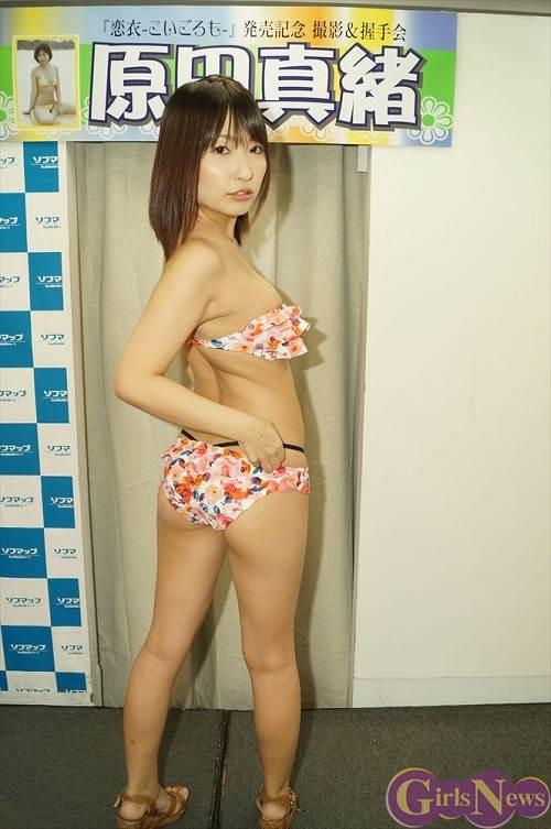 原田真緒Eカップ巨乳おっぱい画像b04