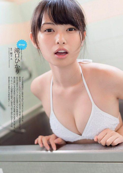 滝口ひかりグラビア画像b11