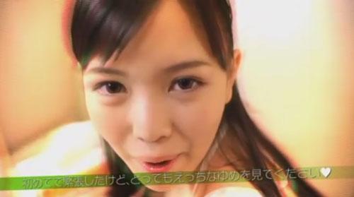 綾波ゆめ巨乳おっぱい画像2b02
