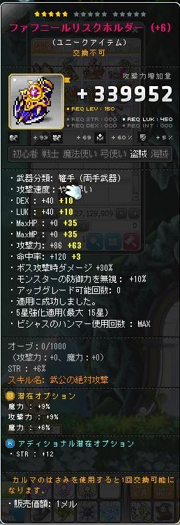 Maple150713_132928.jpg