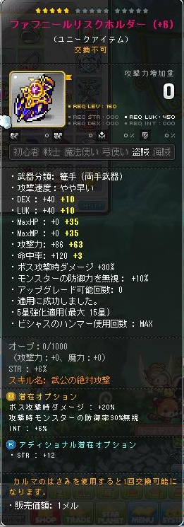 Maple150713_133154.jpg