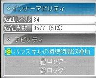 Maple150719_022011.jpg