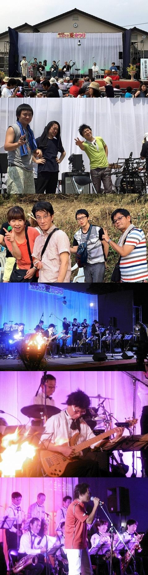 20150802与謝野町ビッグバンド