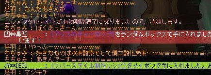 Maple120429_183009_20150727151534989.jpg