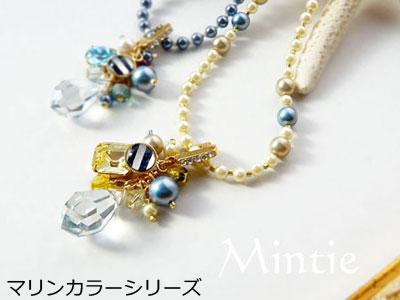 marinecolorNn6blog