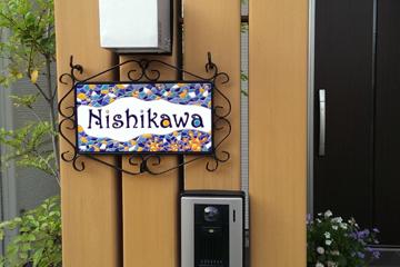 10_20cm_nishikawa.jpg