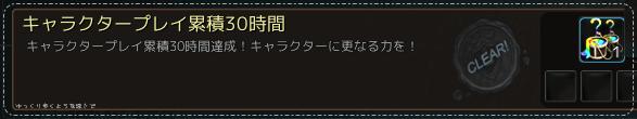2015-06-28_259880515[442_-6_-29]