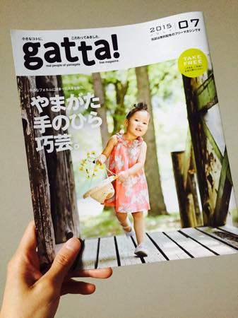 gatta-1