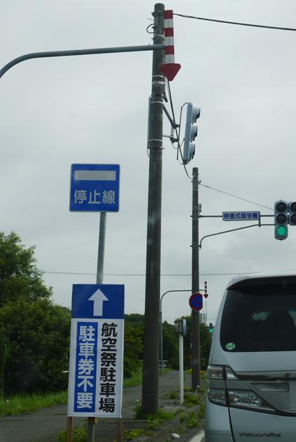 150731_2.jpg