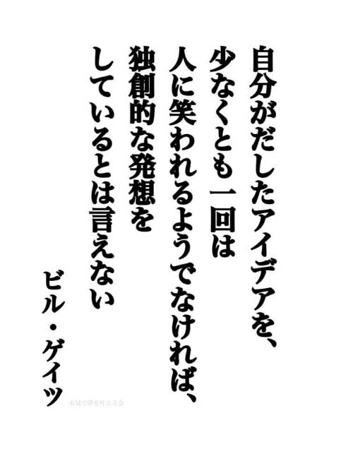 20150704031757f2f.jpg