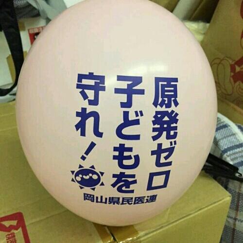 201508020441340a1.jpg