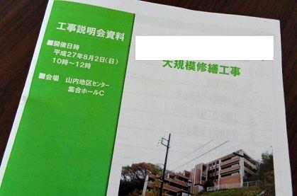 2015080201.jpg