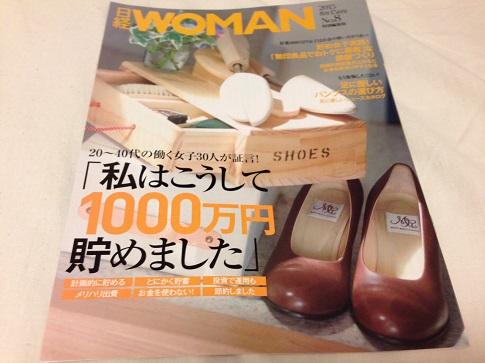 日本生命2