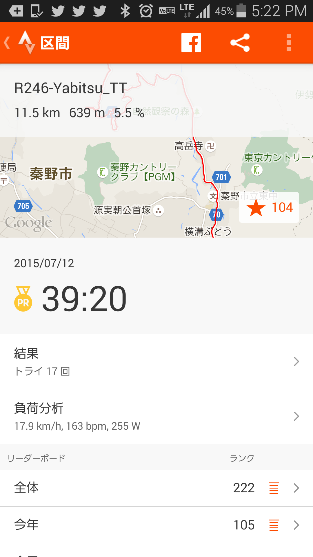 Screenshot_2015-07-12-17-22-41.png