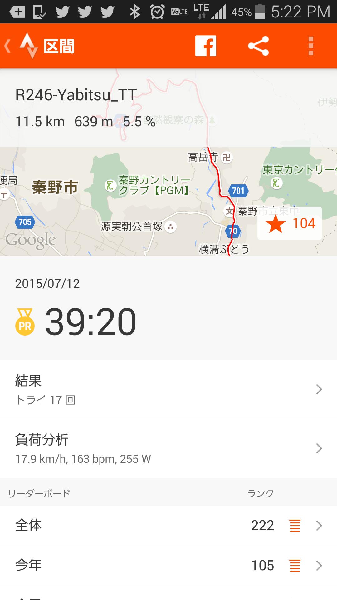 Screenshot_2015-07-12-17-22-41_20150801103605edd.png