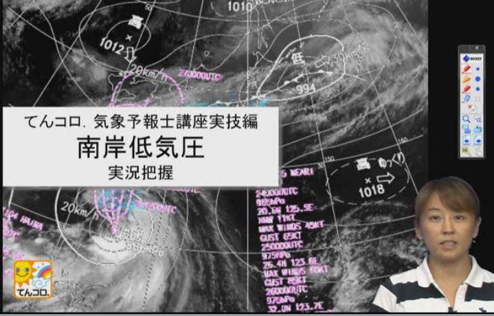 20170717南岸低気圧1