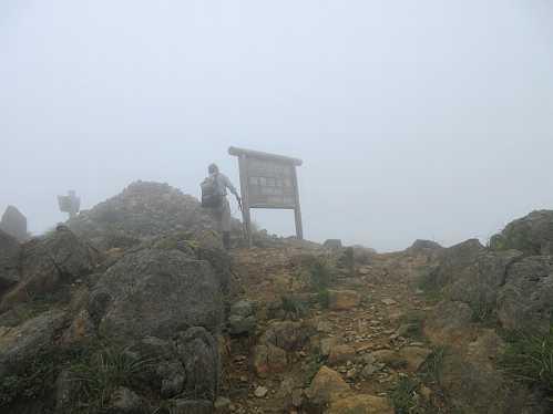 IMG_0148ガスの福智山山頂