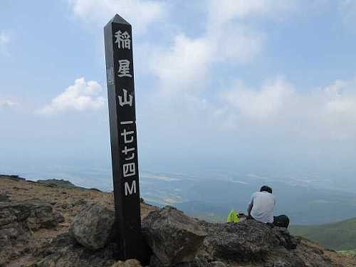 IMG_0253 稲星山山頂 1774m 11:03
