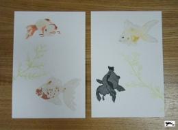 金魚(二匹)-1・2 サイン