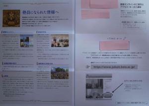 慶應オンライン