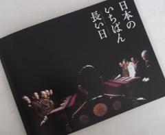 20150809-2.jpg