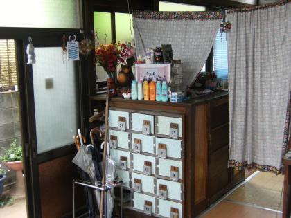 銀泉浴場3_20150709