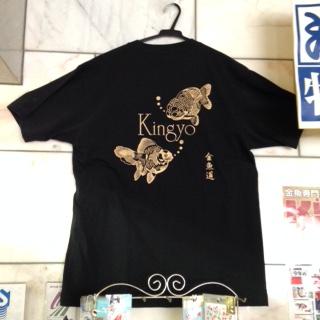 金魚Tシャツ