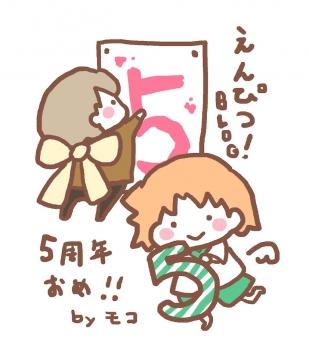 blog96.jpg