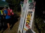 11喫茶とろ川DSCN0728