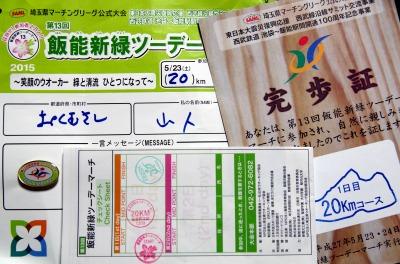 ☆IMGP6896