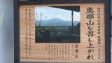 20150429中津川馬籠232