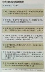 constitution 10