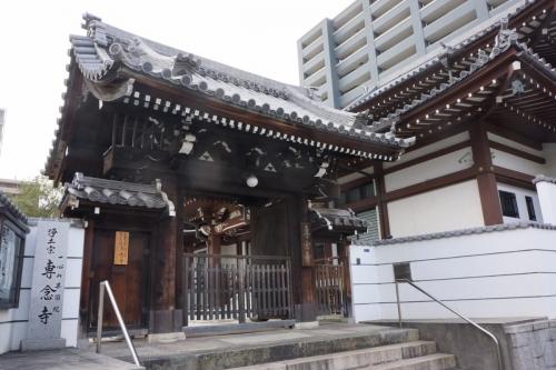 1専念寺 (1200x800)