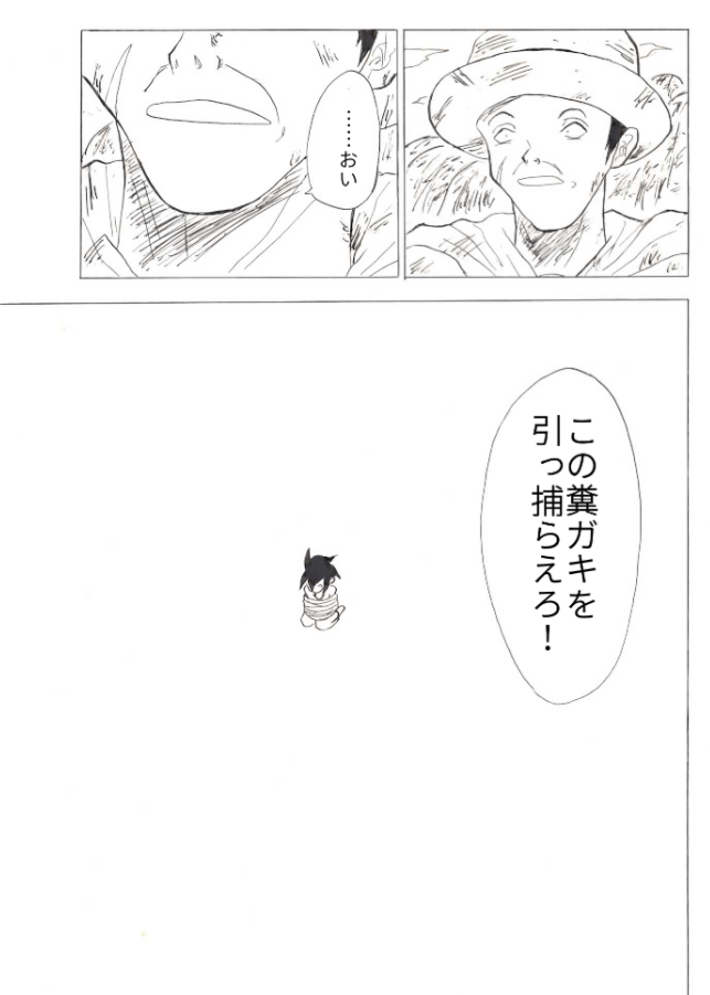 EPSON023_png_20150727151554683.png
