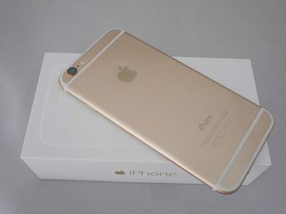 iPhone62_20150731153535eca.jpg