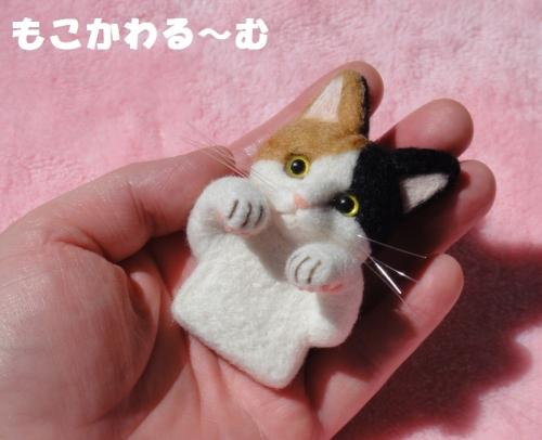 三毛猫ブローチ5