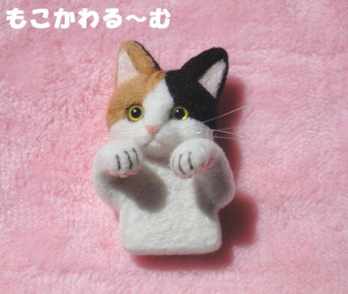 三毛猫ブローチ1