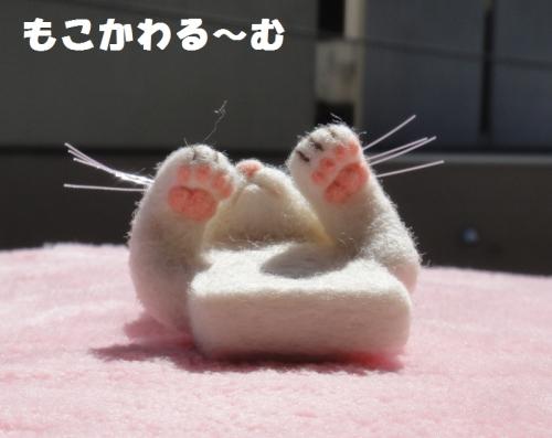 三毛猫ブローチ2