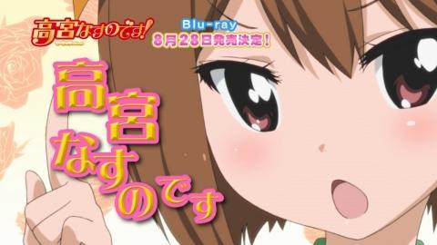 高宮なすのです! #5 執事襲撃 アニメ実況 感想 評判 画像 反応