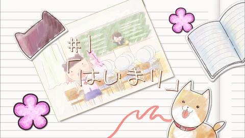 新 がっこうぐらし! #1 はじまり アニメ実況 感想 評判 画像 反応