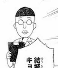 anime_1438433606_1601_20150802175505d8d.jpg