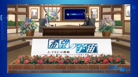 Classroom☆Crisis #2 リストラの教室 アニメ実況 感想 評判 画像 反応