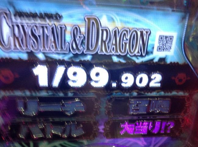crcrystaldragon_99bunnno1amadezi.jpg