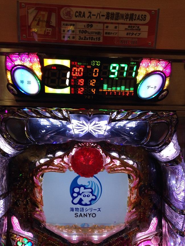 crumiokinawa3_amadezihamari.jpg