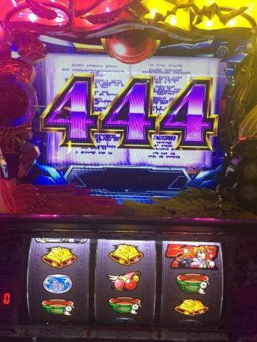 patisuroririkarunanoha_huri-zu444.jpg