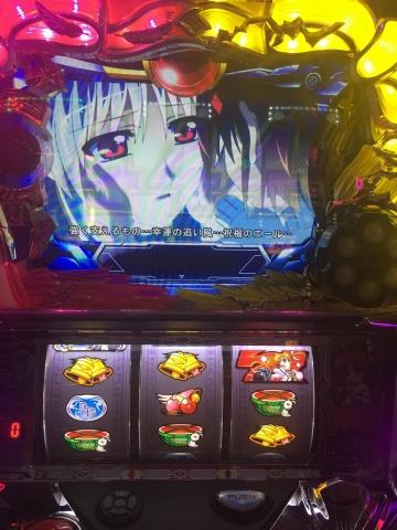 patisuroririkarunanoha_huri-zuhayatebona.jpg