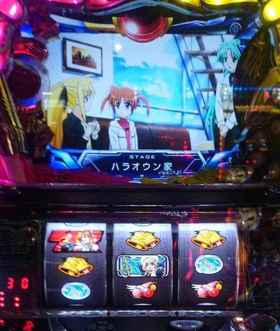 patisuroririkarunanoha_kyoutaisanyo7.jpg